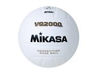 Volleyballs, Volleyball Balls, Volleyballs in Bulk, Item Number 003803