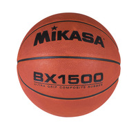 Basketballs, Indoor Basketball, Cheap Basketballs, Item Number 006476