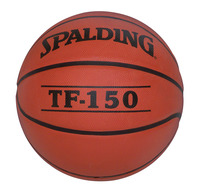 Basketballs, Indoor Basketball, Cheap Basketballs, Item Number 022362