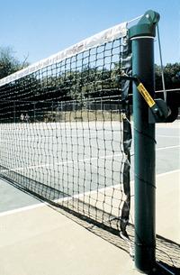 Tennis Equipment, Tennis Racquet, Best Tennis Racquet, Item Number 025068