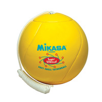 Tetherballs, Tether Balls, Tetherball Balls, Item Number 029854