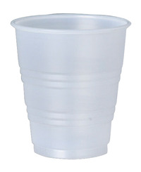 Coffee Cups, Plastic Cups, Item Number 1322734