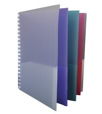 Multi Pocket Folders, Item Number 081928