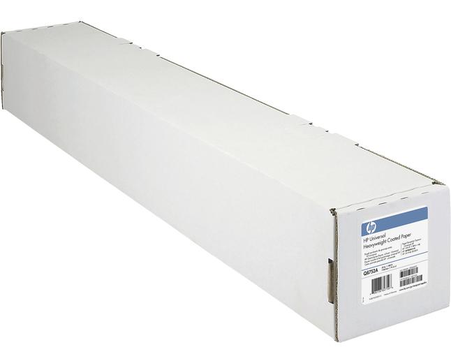 Inkjet Printer Paper, Item Number 1061036