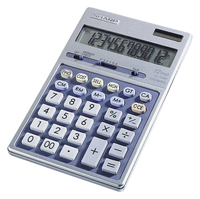 Office and Business Calculators, Item Number 1096458