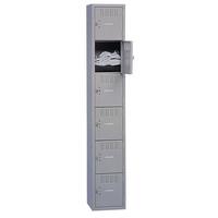 Lockers Supplies, Item Number 1121985