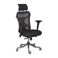 Office Chairs Supplies, Item Number 1127833
