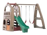 Playground Equipment, Item Number 1286027