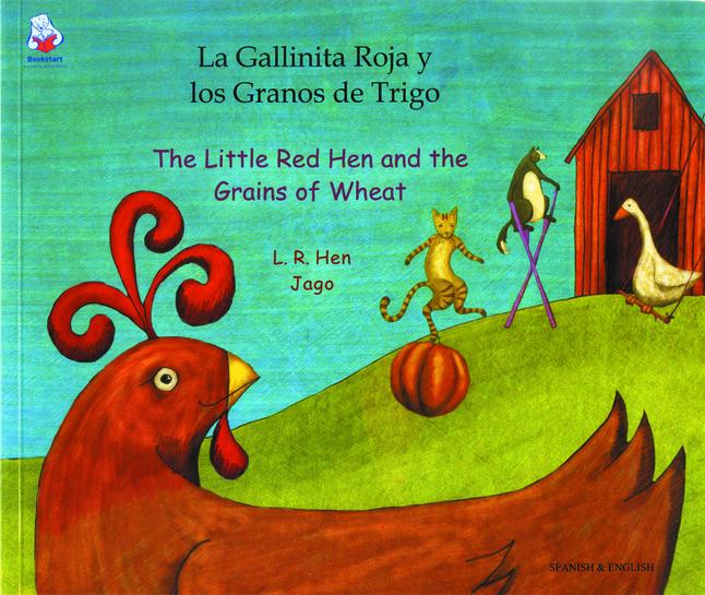 Bilingual Books, Language Learning, Bilingual Childrens Books Supplies, Item Number 1365961