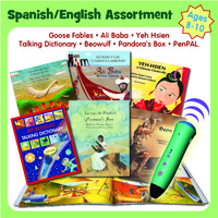 Bilingual Books, Language Learning, Bilingual Childrens Books Supplies, Item Number 1402417