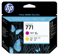 Multipack Laser Toner, Item Number 1409581