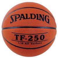 Basketball Equipment, Basketball Training Equipment, Cheap Basketball Equipment, Item Number 1429487