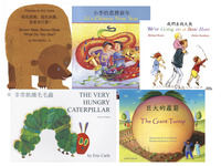 Bilingual Books, Language Learning, Bilingual Childrens Books Supplies, Item Number 1441673