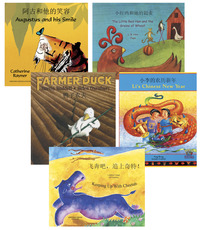 Bilingual Books, Language Learning, Bilingual Childrens Books Supplies, Item Number 1441674