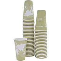 Coffee Cups, Plastic Cups, Item Number 1449278