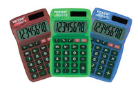 Basic and Primary Calculators, Item Number 1471191