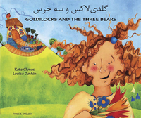 Image for Mantra Lingua Goldilocks and the Three Bears, Farsi and English from School Specialty