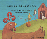 Image for Mantra Lingua The Little Red Hen and The Grains Of Wheat, Gujarati and English from School Specialty