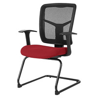 Guest Chairs Supplies, Item Number 1488196