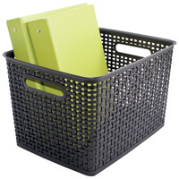 Storage Baskets, Item Number 1494675