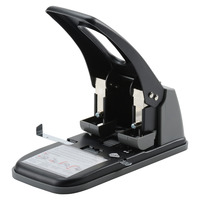 Electric Hole Punch, Item Number 1502039