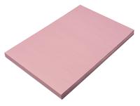 Groundwood Paper, Item Number 1506522