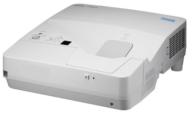 Digital Projectors, Projectors, Digital Projector Supplies, Item Number 1516651