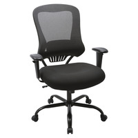 Office Chairs Supplies, Item Number 1529212