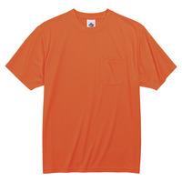 Safety Vests, Reflective Vests, Item Number 1534904