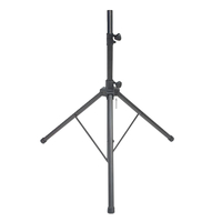 Califone TP-50 Portable PA Tripod Item Number 1544029
