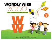 Vocabulary, Item Number 1585190