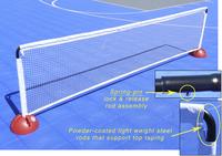 Tennis Equipment, Tennis Racquet, Best Tennis Racquet, Item Number 1592900