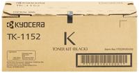Black Laser Toner, Item Number 2009058