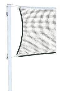 Badminton & Equipment, Item Number 2020798