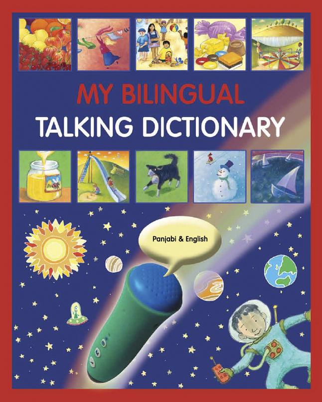 Bilingual Books, Item Number 2021447