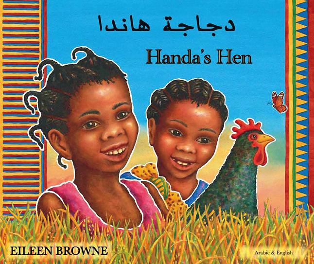 Bilingual Books, Item Number 2023538