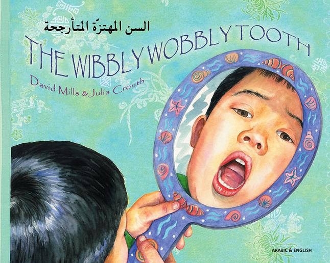 Bilingual Books, Item Number 2023540