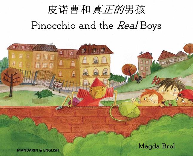 Bilingual Books, Item Number 2023561