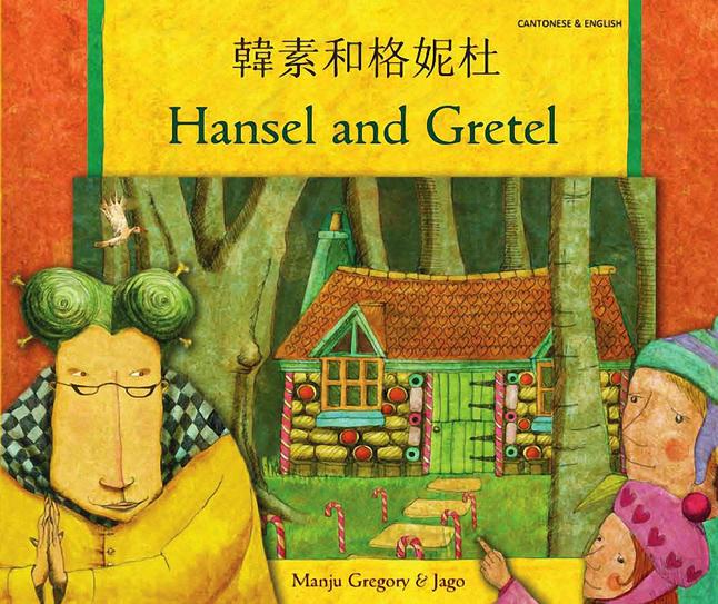 Bilingual Books, Item Number 2023571
