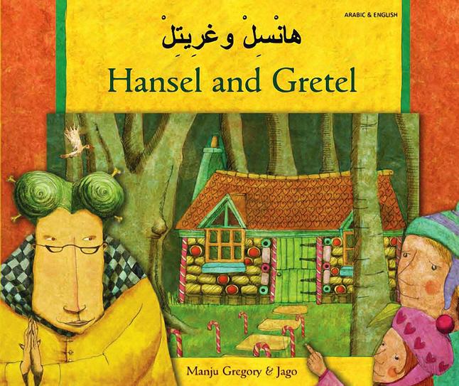 Bilingual Books, Item Number 2023572