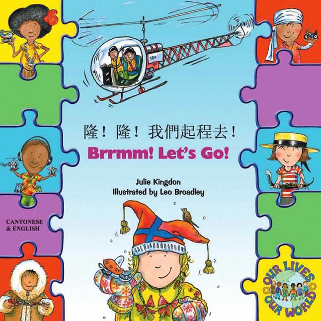 Bilingual Books, Item Number 2023575