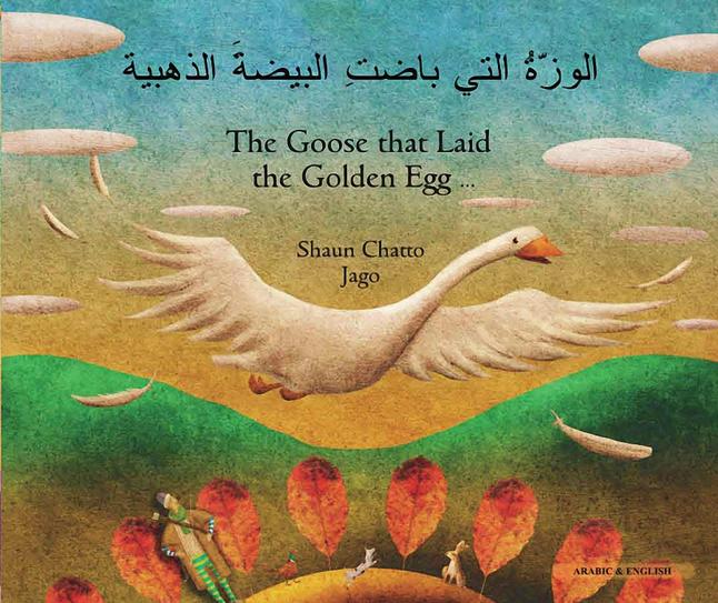 Bilingual Books, Item Number 2023590