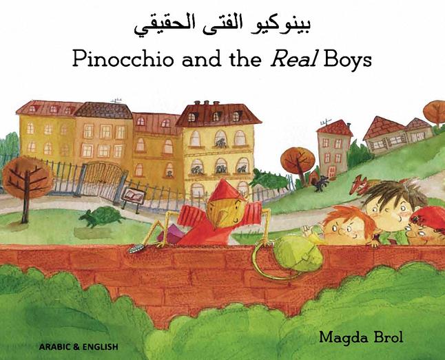 Bilingual Books, Item Number 2023591