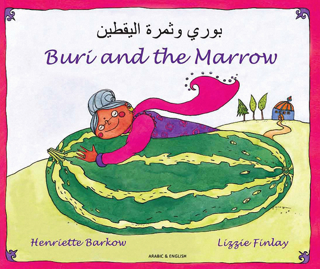 Bilingual Books, Item Number 2023592