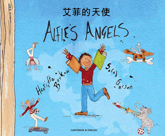 Bilingual Books, Item Number 2023593