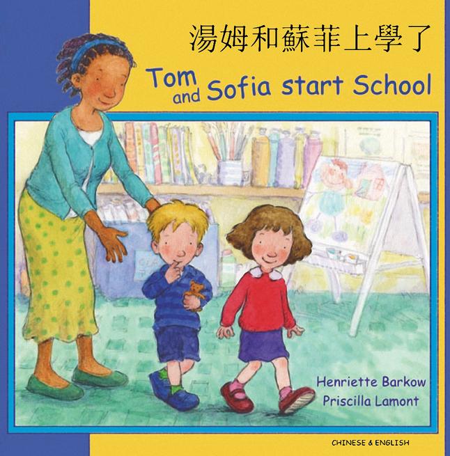 Bilingual Books, Item Number 2023595