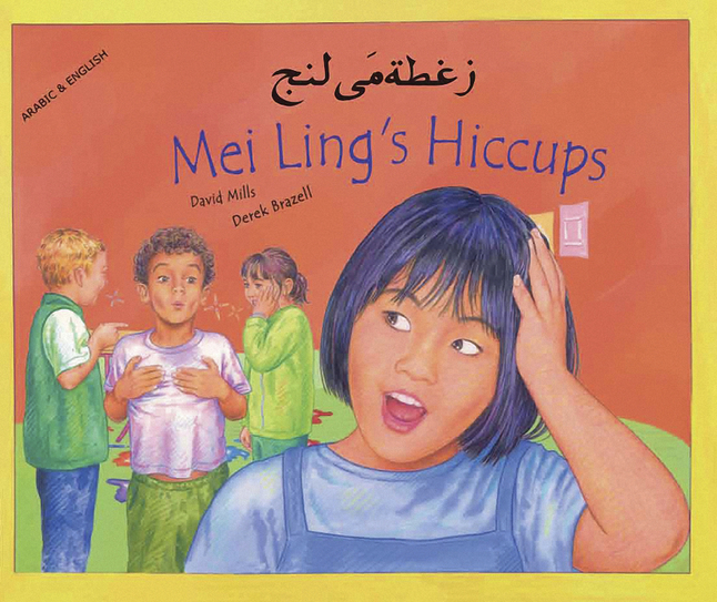 Bilingual Books, Item Number 2023605