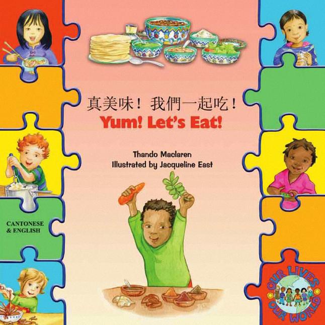Bilingual Books, Item Number 2023612