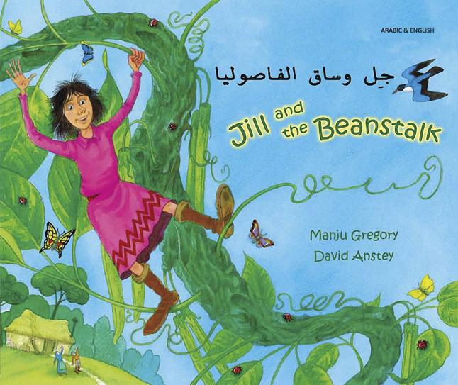 Bilingual Books, Item Number 2023620
