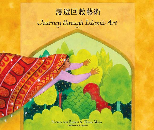 Bilingual Books, Item Number 2023628